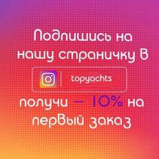 topyachts instagram
