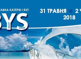 выставка яхт и катеров